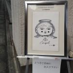 「2014ONION感謝祭★展」