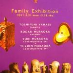 Family Exhibition