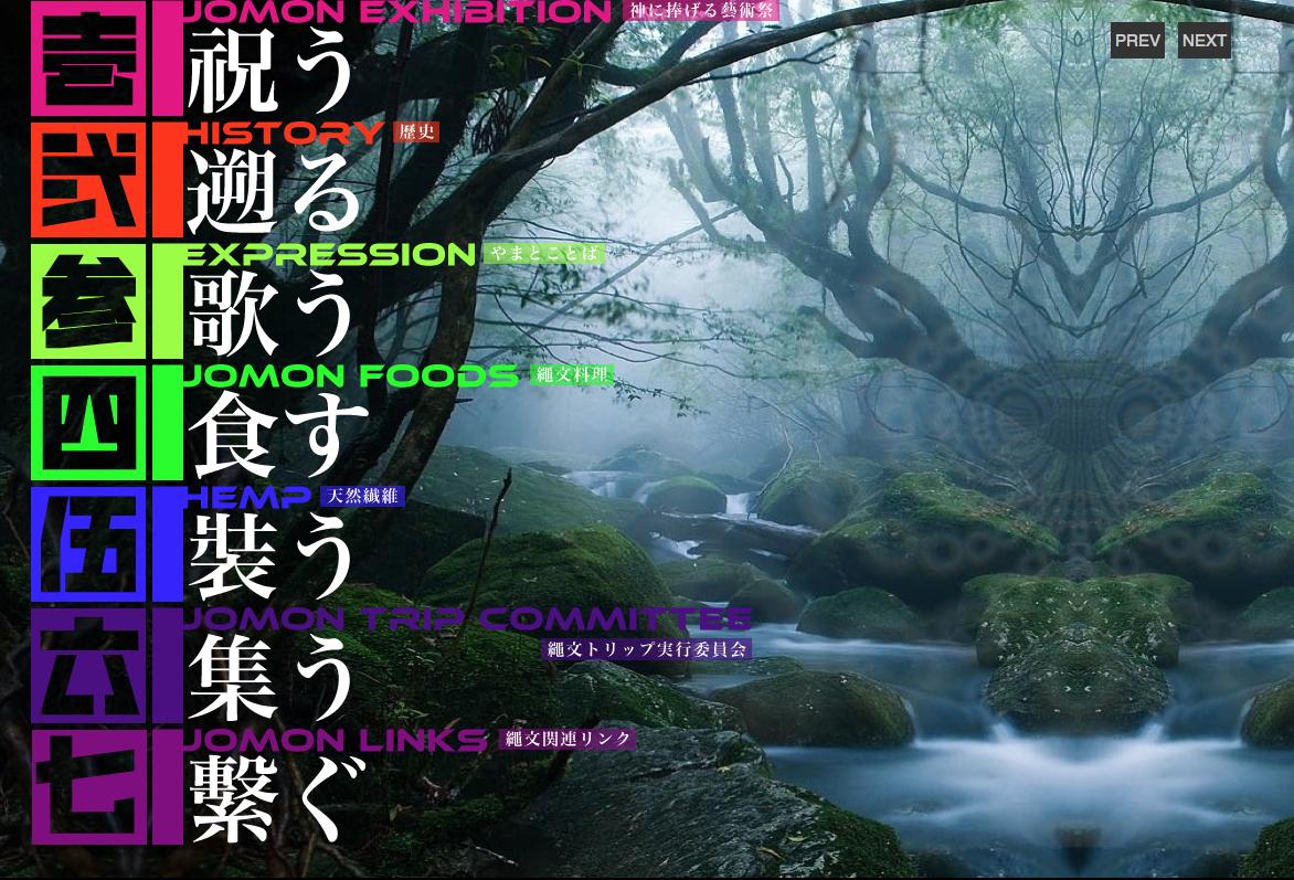 スクリーンショット 2015-11-10 16.39.34
