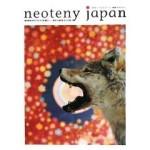 neoteny japan ― ネオテニー・ジャパン(高橋コレクション)@ 上野の森美術館