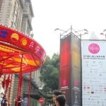上海ビエンナーレに行ってきた。