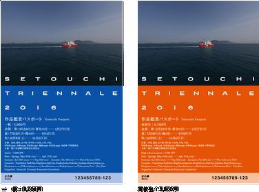 title-ticket-jp