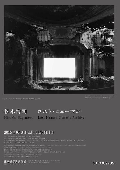 スクリーンショット 2017-03-23 16.01.24